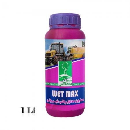 Wet-Max