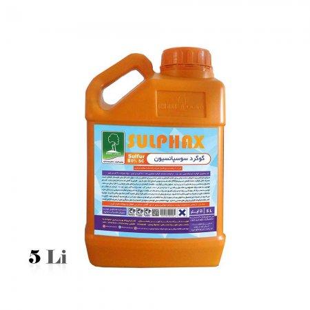 Sulfur-Sospansion