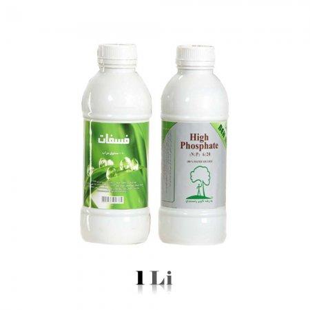 nitro potash